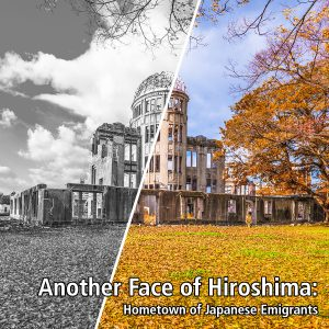 Another Face of Hiroshima - Hometown to Japanese Emigrants