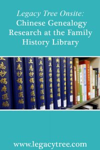 Chinese genealogy research at the Family History Library