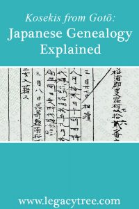 Japanese genealogy research
