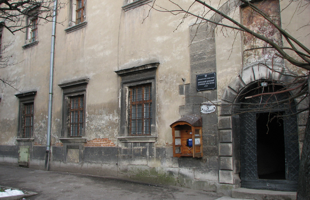 State Central Historical Archive of Ukraine
