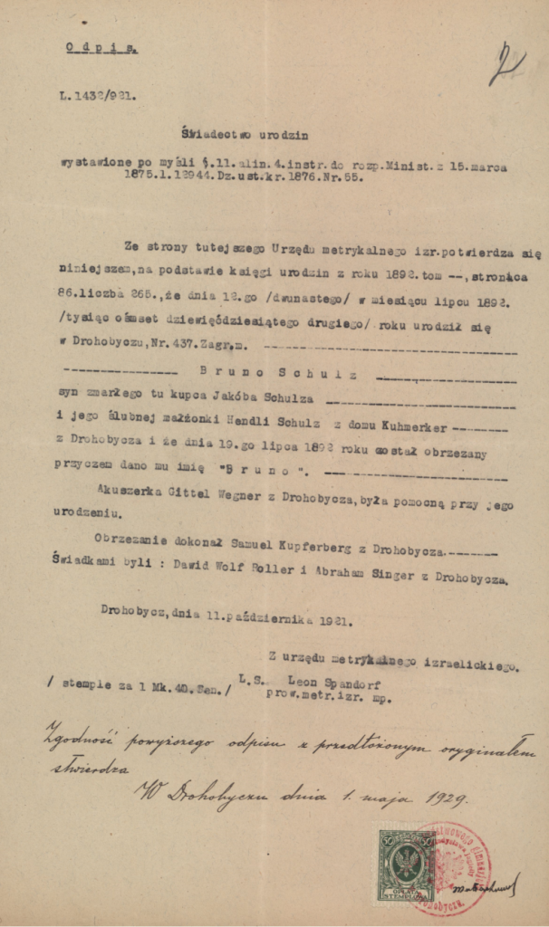 Birth certificate of Bruno Schulz from his teacher's file