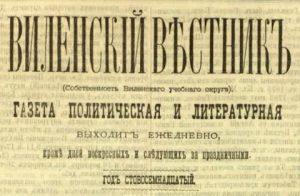 Lithuanian Newspaper